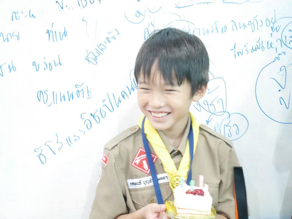 HBD วันเกิดให้น้องกงซุน ป.4