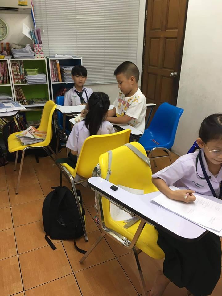 มิติใหม่แห่งการเรียนภาษาไทย